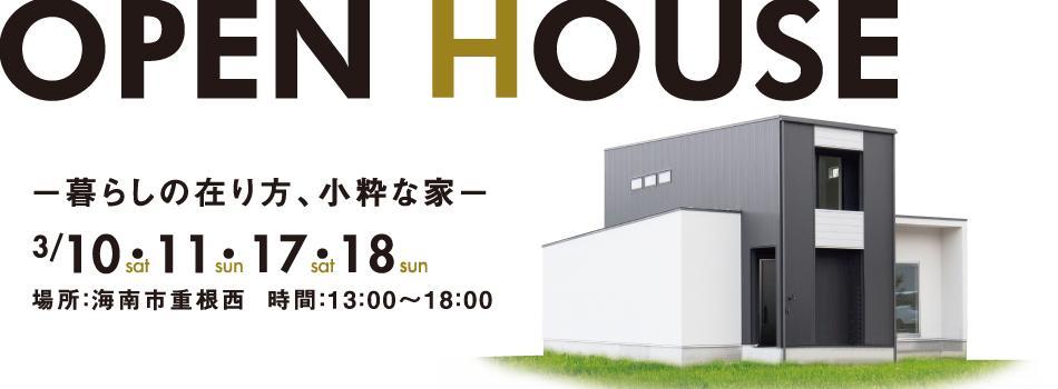 kuwashimasamakengakukai_header